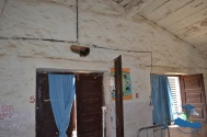 Salle Bajjar District Hospital003