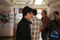 Salle Bajjar District Hospital072