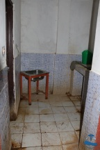 Salle Bajjar District Hospital099